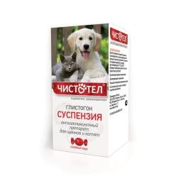 Чистотел Гельминтал  суспензия д/котят и щенков ,3мл