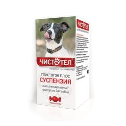 Чистотел Гельминтал для собак суспензия, 7мл