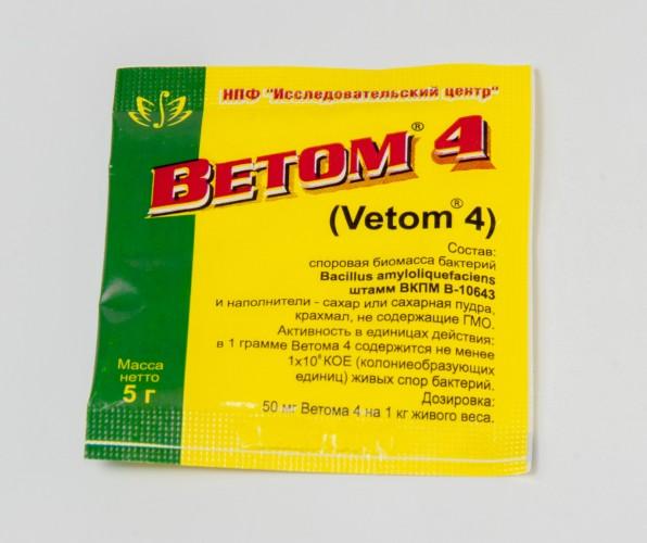 Ветом-4, 5 г