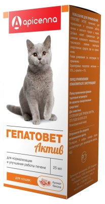 ГЕПАТОВЕТ Актив Суспензия д/кошек 25 мл (лечение печени)(упак/10 шт) АПИЦЕННА