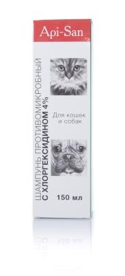 Шампунь противомикробный с хлоргексидином 4%, фл. 150 мл