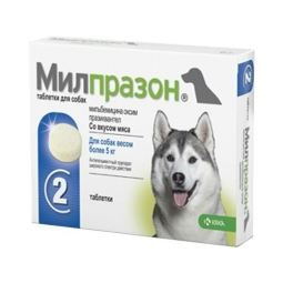 МИЛПРАЗОН Таблетки д/собак более 5 кг, 2 таб