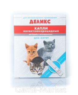 Деликс капли для котят с перметрином, 3 пипетки