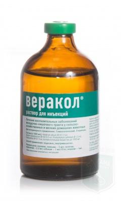 Веракол, 100 мл инъекц. р-р