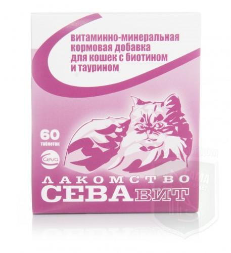 Севавит с биотином и таурином для кошек, 60 таблеток