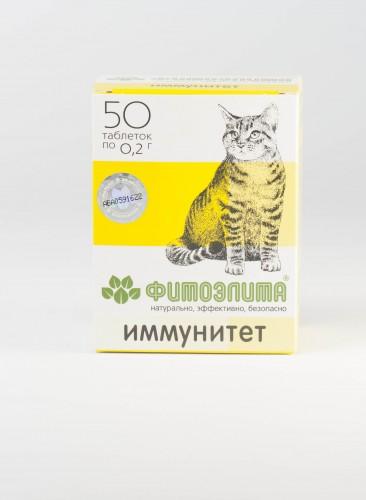 Фитоэлита - иммунитет для кошек