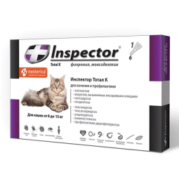 Инспектор капли д/кошек 8-15кг. 1 пипетка