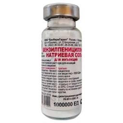 Бензилпенициллина натриевая соль для инъекций,1г БФГ