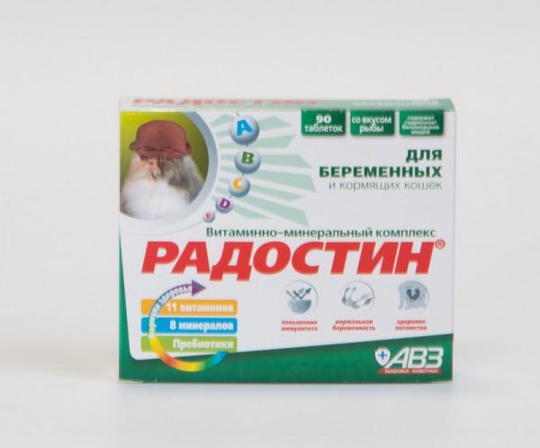 Радостин для беременных и кормящих кошек, 90 табл.