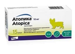 АТОПИКА капсулы, 10 мг №15