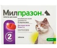 МИЛПРАЗОН Таблетки д/кошек более 2 кг, 2 таб 16/40 мг