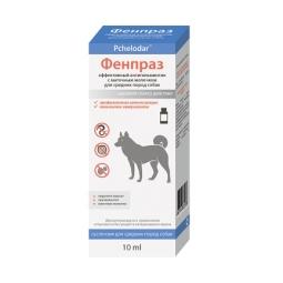 ФЕНПРАЗ суспензия д/средних собак 10мл