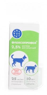 Флексопрофен 2,5%, 10 мл