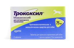 ТРОКОКСИЛ 75мг таблетки №2