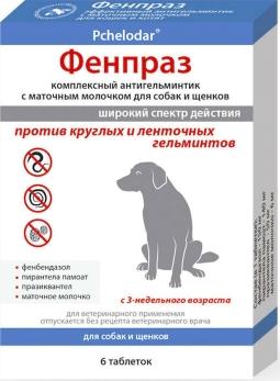 ФЕНПРАЗ Таблетки д/собак, №6  279