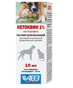 Кетоквин 1%, 10мл