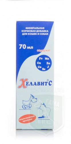 Хелавит С д/кошек и собак, 70 мл