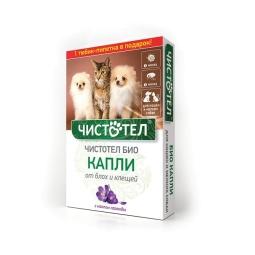 Чистотел Био капли с лавандой от эктопаразитов д/кошек и мелких собак 2 пипетки