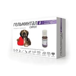 Гельминтал сироп д/щенков и собак менее 10кг 10мл