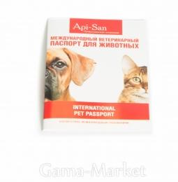 Паспорт ветеринарный д/кошек и собак МЕЖДУНАРОДНЫЙ  (АпиСан)