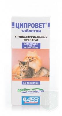 Ципровет, 10 табл для кошек, щенков и мелких собак