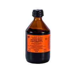 Йода 5%-ный раствор спиртовый, 100 мл Фармакс