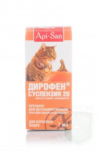 Дирофен-суспензия для кошек, 7 мл/7 кг