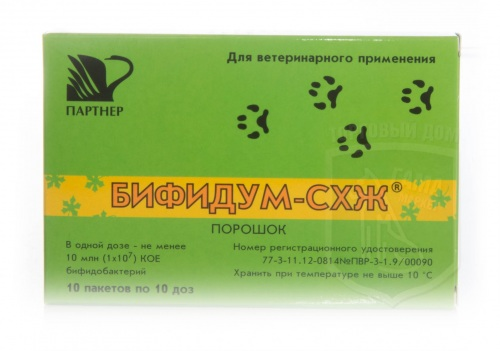 Бифидум-СХЖ, 10 пакетов по 10 доз