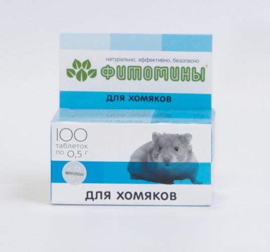 Фитомины Для хомяков, 100 таблеток