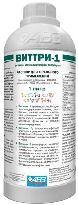 Виттри-1 оральный с витам АDзЕ, 1л (упак/8 шт)