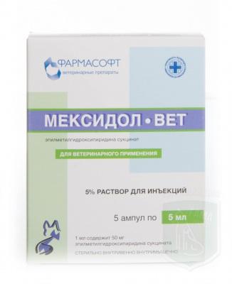 Мексидол-вет 5% р-р для инъекций, 5 мл амп №5