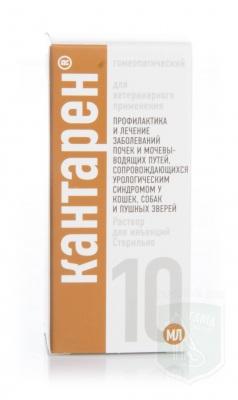 Кантарен, 10 мл инъекц. р-р