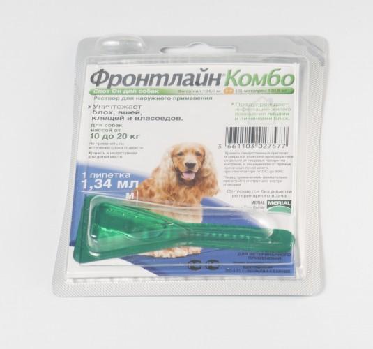 Фронтлайн Комбо для собак (10-20 кг)