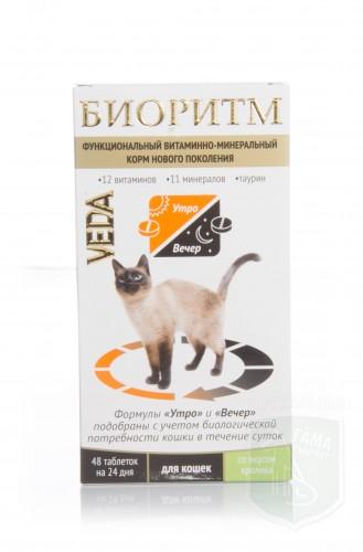 Биоритм для кошек со вкусом кролика, 48 таблеток