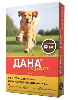 ДАНА УЛЬТРА Ошейник д/собак 60 см коричневый (уп/16 шт)