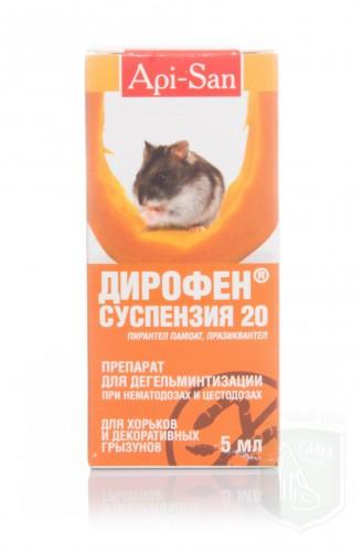 Дирофен-суспензия для грызунов, 5 мл/0,6 кг