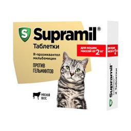 Супрамил Supramil Таблетки д/кошек свыше 2 кг, 2 таб