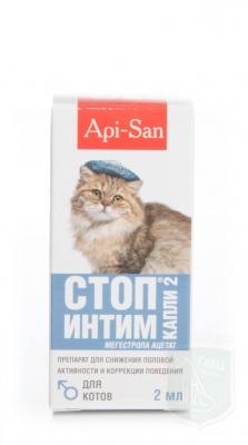 Стоп интим для котов, 2 мл