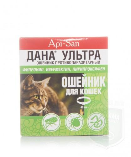 ДАНА УЛЬТРА ошейник для кошек 40см