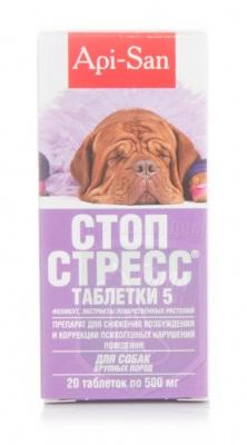 Стоп-стресс, 20 табл. д/собак от 30 кг