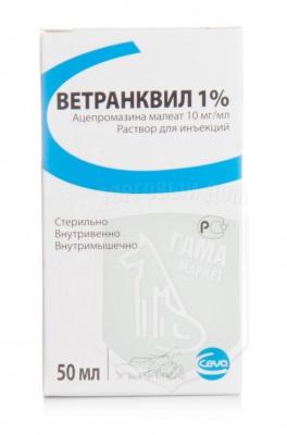 Ветранквил 1%, 50 мл