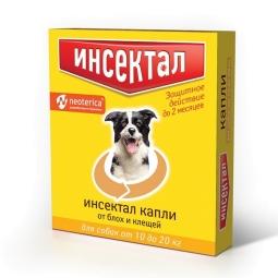 Инсектал Капли для собак10 -20 кг, 1 пип N103 (уп/10 шт) (кор/60 шт)