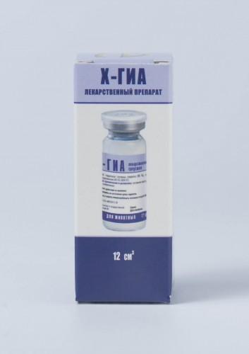 Х-ГИА плацентоль инъекционный