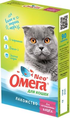 Омега NEO+ д/кастрированных кошек с L-карнитином (уп/5 шт)