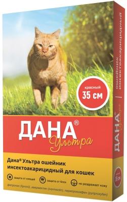 ДАНА УЛЬТРА Ошейник д/кошек 35 см красн. (уп.8шт,кор.16 шт)