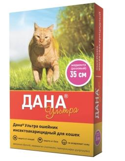 ДАНА УЛЬТРА Ошейник д/кошек 35 см розов. (уп.8шт,кор.16 шт)