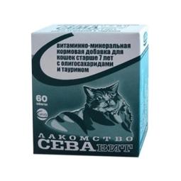 Севавит д/кошек старше 7 лет, 60 таб (упак/5 шт)