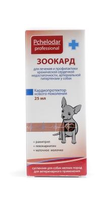 ЗООКАРД суспензия для мелких собак 25мл