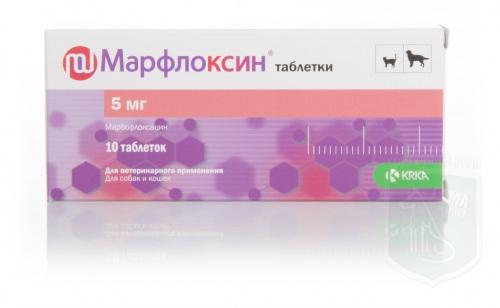 Марфлоксин 5мг №10