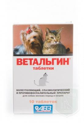 Ветальгин для кошек и собак мелких пород, 10 табл.